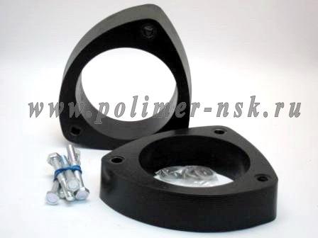 Комплект проставок опор передних стоек 40 мм