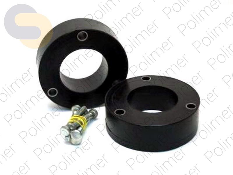 Проставки увеличения клиренса передних стоек BMW - полиуретан 40 мм
