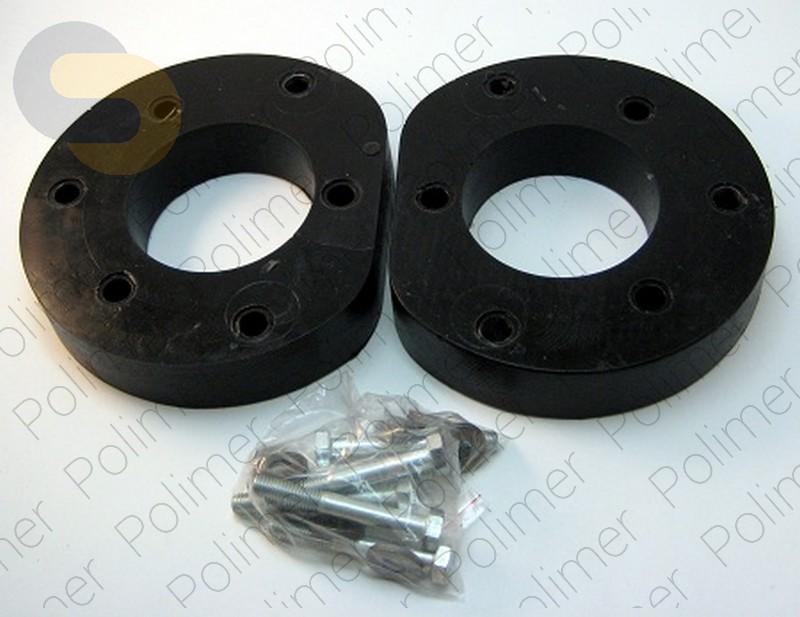 Проставки увеличения клиренса передних стоек VOLVO - полиуретан 30 мм