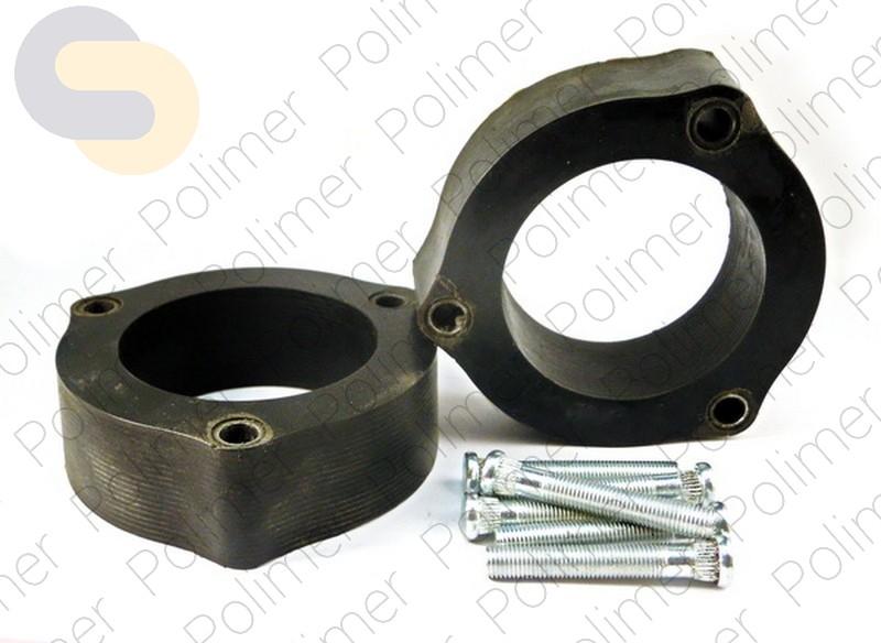 Проставки увеличения клиренса передних стоек DODGE - полиуретан 40 мм