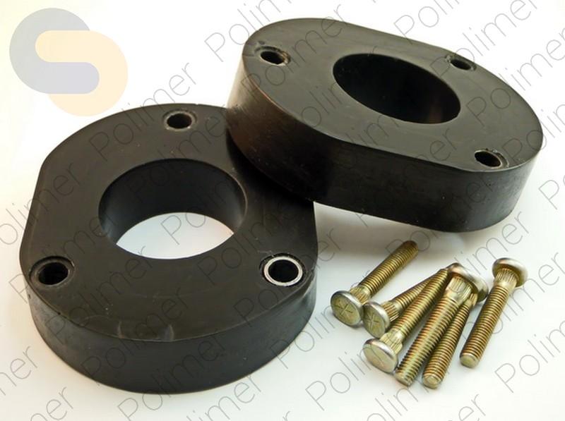 Проставки увеличения клиренса передних стоек JEEP - полиуретан 30 мм