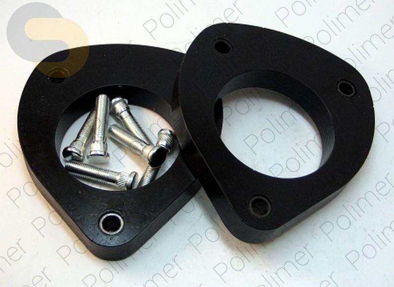 Проставки увеличения клиренса опор передних стоек 20 мм PEUGEOT