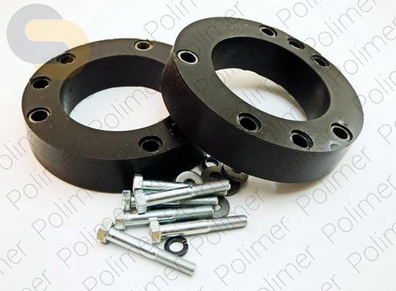 Проставки увеличения клиренса передних стоек SAAB - полиуретан 30 мм