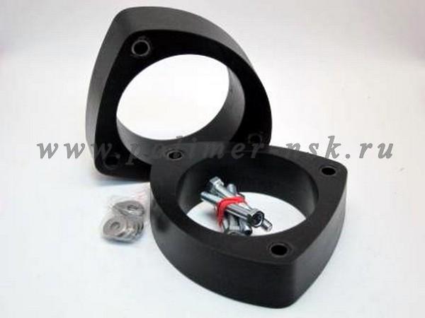 Проставки увеличения клиренса передних стоек RENAULT - полиуретан 40 мм