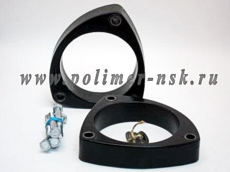 Комплект проставок опор передних стоек 30 мм
